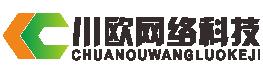 川欧网络科技